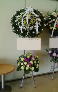 お悔やみの花・お供えの花 10-06-08