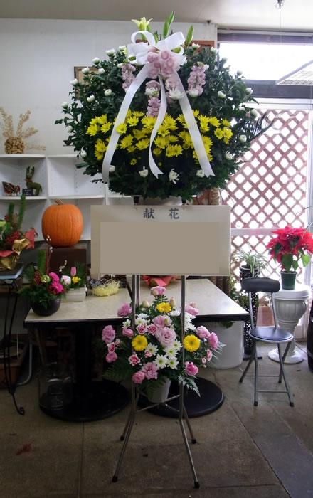 お悔やみの花(お供え)スタンドフラワー
