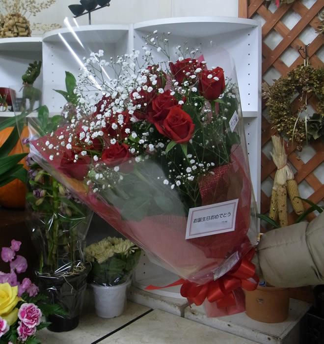 お誕生日に 赤バラの花束