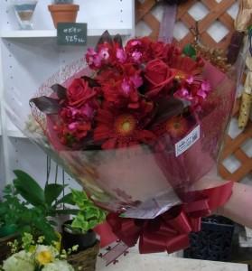 真っ赤なガーベラの花束 ブーケ風