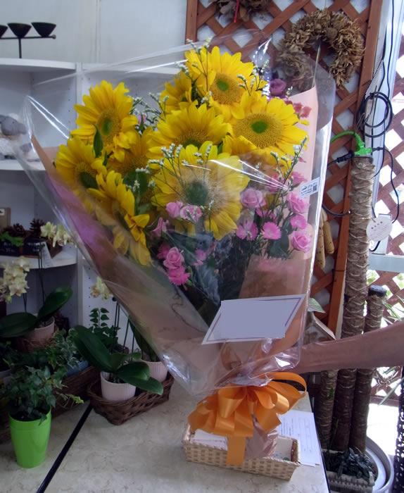 ヒマワリの花束 お誕生日に