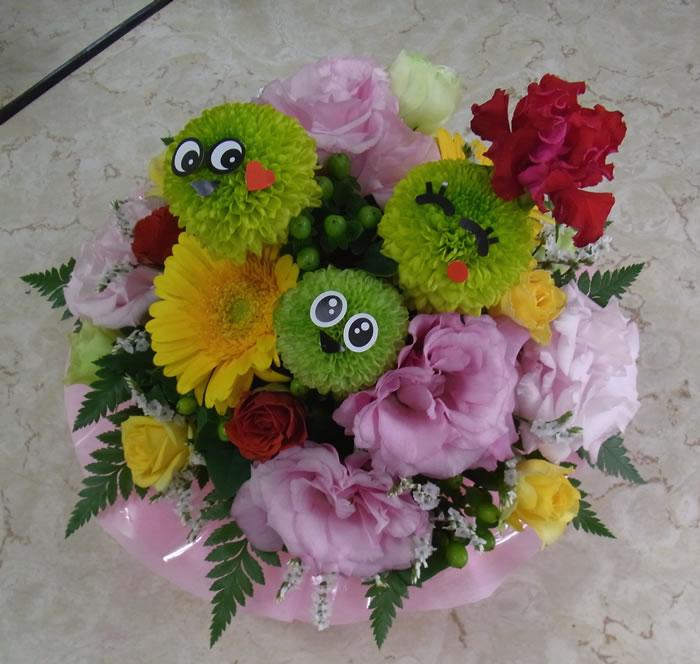 二人はハッピー 結婚記念日の花