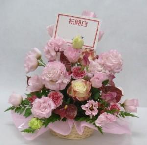 ブロンズ色のバラを使用したアレンジメント