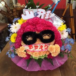 朝倉さやさんのお花